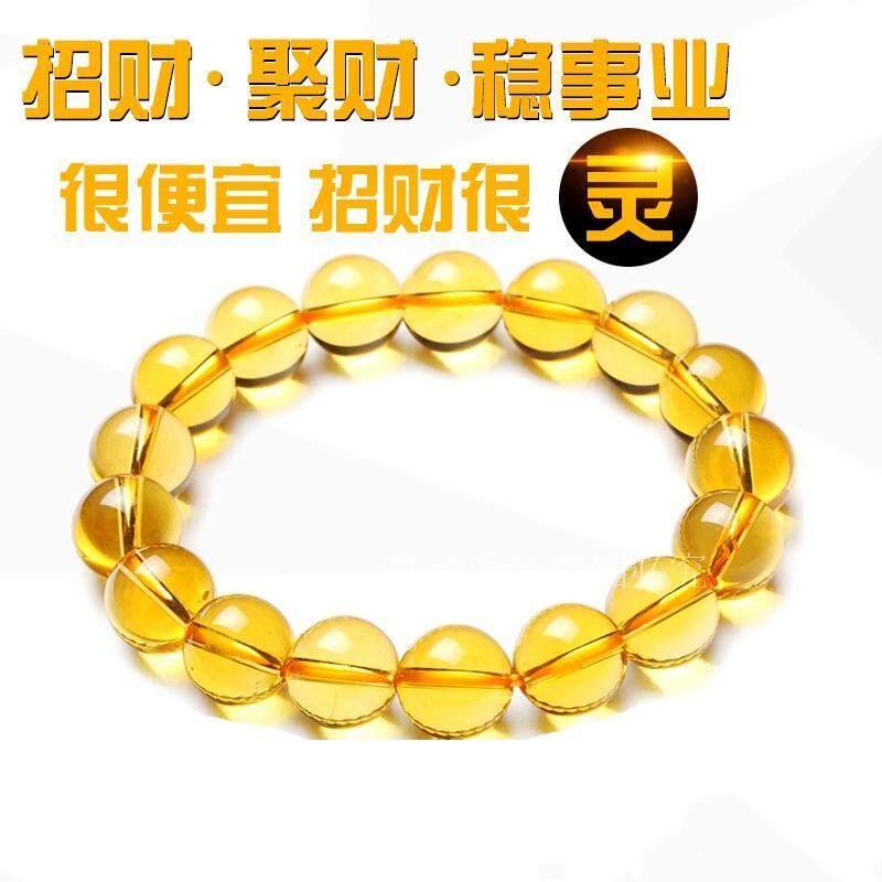 Luck and Prosperity Men Women Unisex 2019 Golden Lucky Bag of Fortune Fukubukuro Garnet Bracelet Attraction of Fortune