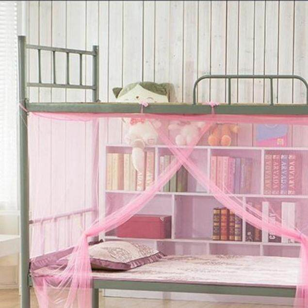 Tertran Encryption Nets 1.2 M Bed Student Dormitory Mosquito Nets Party Pink By Tertran.