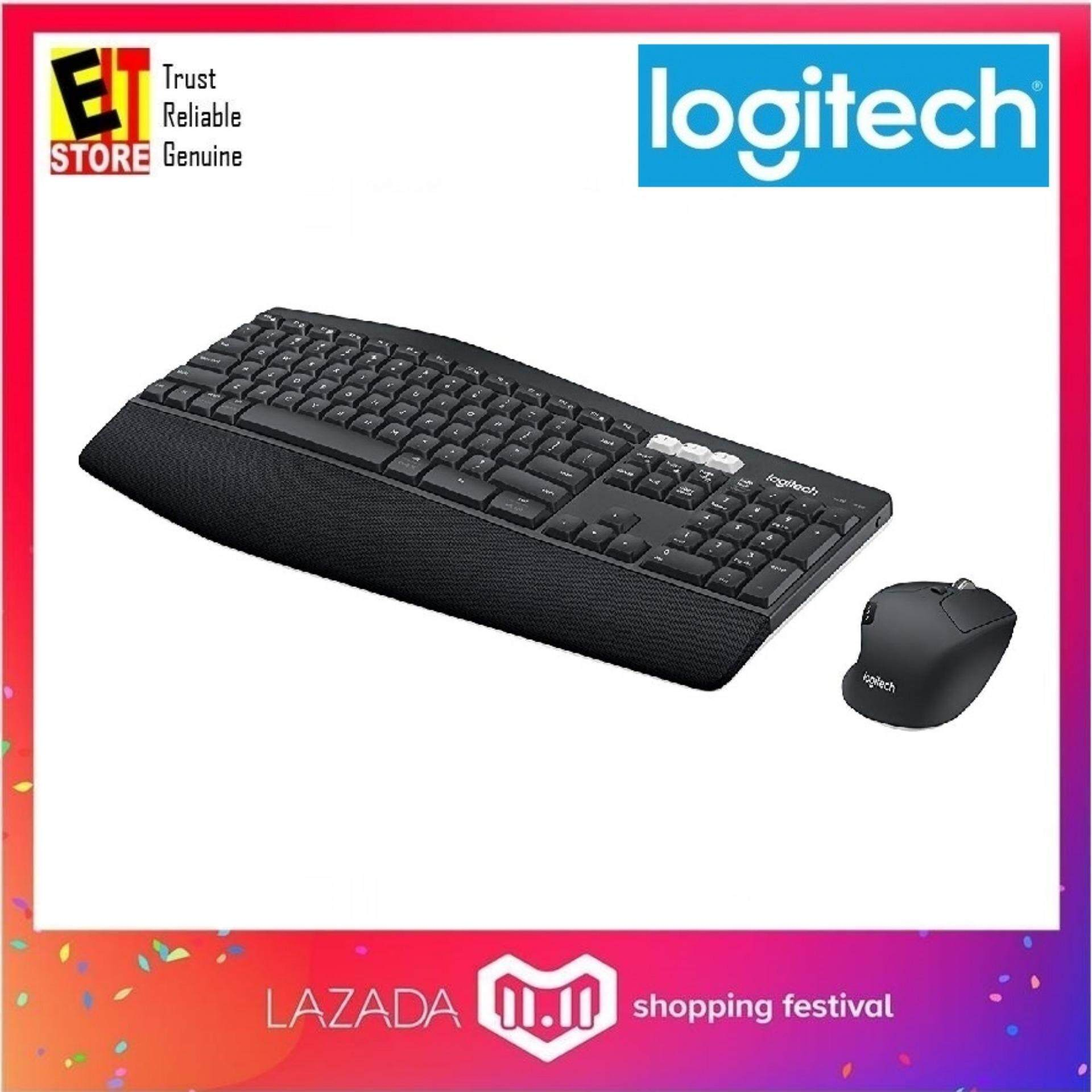 LOGITECH MK850 PERFORMANCE WIRELESS KEYBOARD AND MOUSE COMBO Malaysia