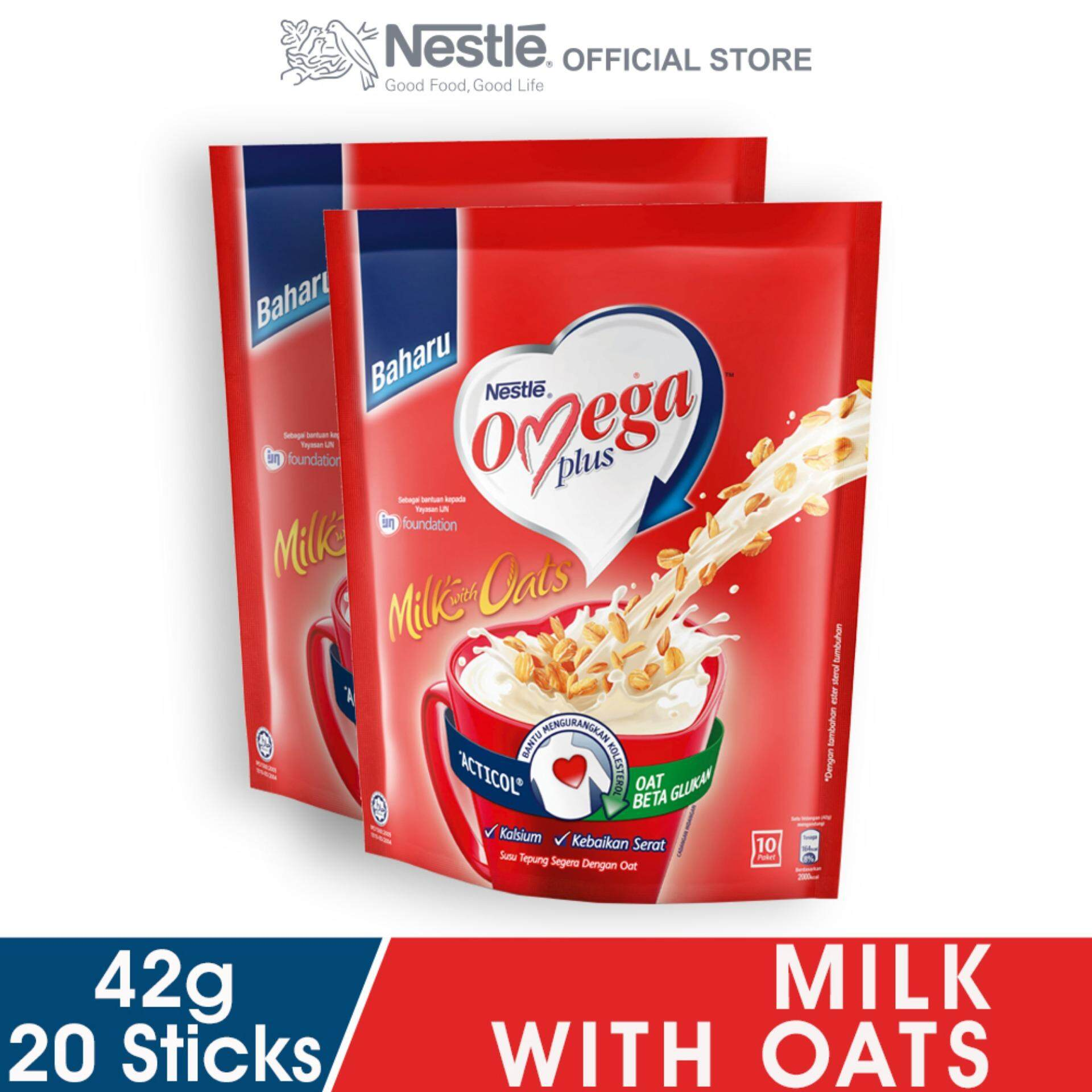 Nestle Omega Plus With Oats 10 Sticks 42g X2 Packs By Nestle Flagship Store.
