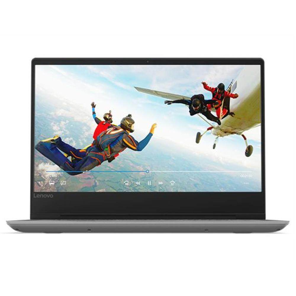 Lenovo Ideapad 330s-14IKB 81F400G1MJ 14 FHD Laptop Platinum Grey (i5-8250U, 4GB, 128GB, Intel, W10) Malaysia