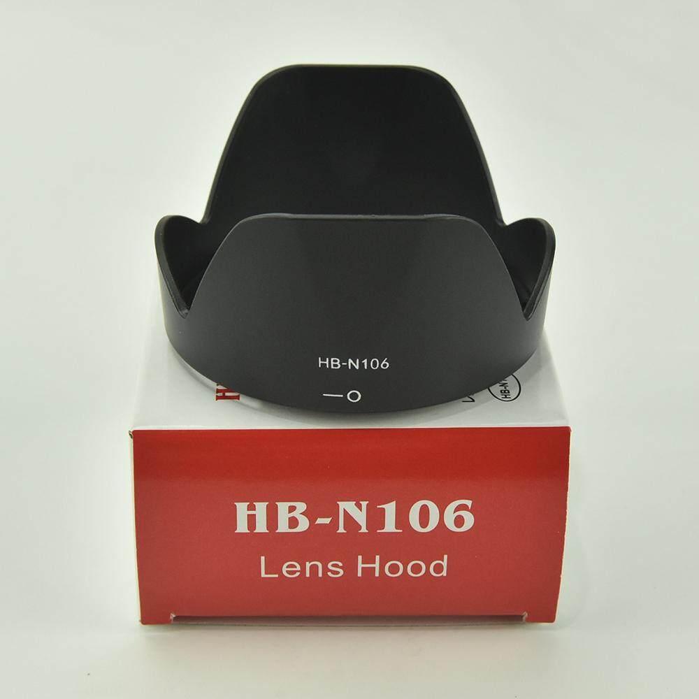 Lens Hood for Nikon D3300 D5300 AF-P 18-55mm f/3.5-