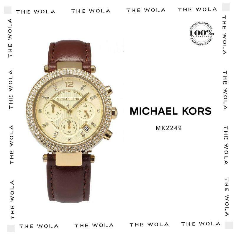 MICHAEL KORS WATCH MK2249 Malaysia