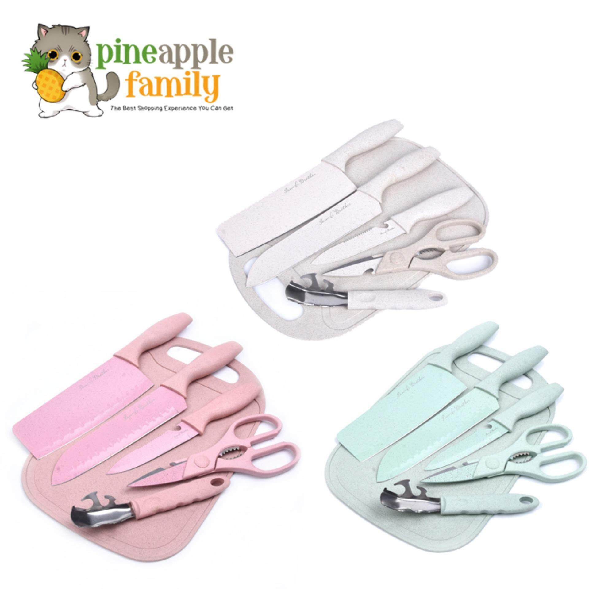 6pcs Wheat Straw Stainless Steel Kitchen Knife Set With 1 Chopper Board By Pineapple Family.