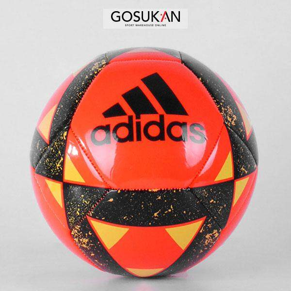 6c3cc67545 Adidas Footballs price in Malaysia - Best Adidas Footballs
