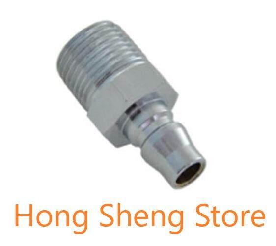 PM40 1/2 Pneumatic Air Compressor Hose Quick Coupler Plug Fitting