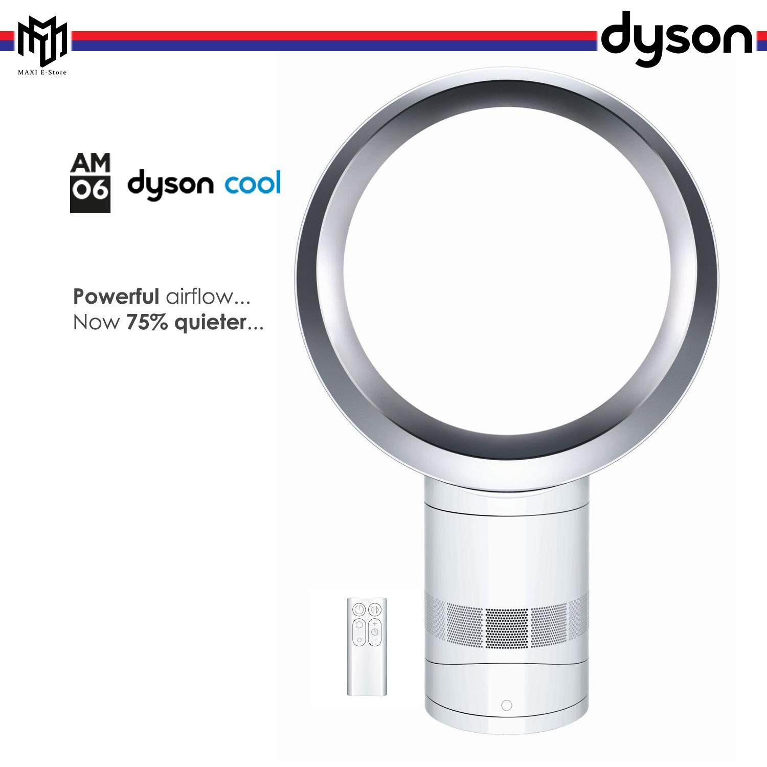 cool fan watch dyson youtube review pedestal