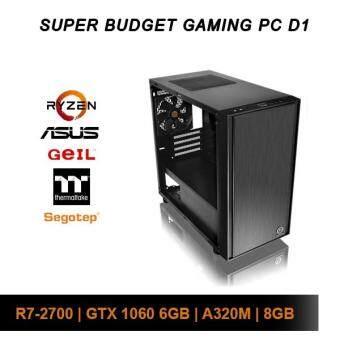[Custom PC] AMD Super Budget Gaming PC D1 (R7 2700 / 8GB / 1TB HDD / GTX 1060 6GB)