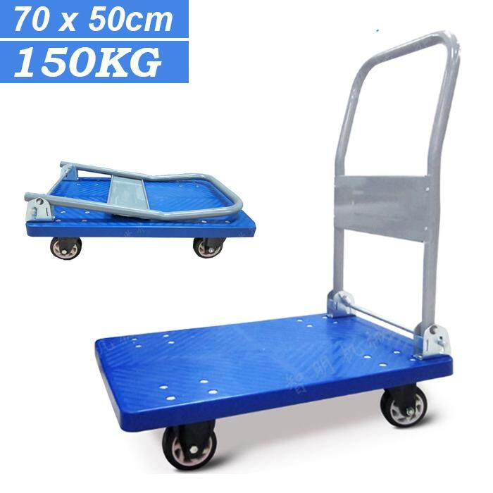 JIUKE (TL99) High Quality PVC Platform (70cm x 50cm) Small Foldable Handle Hand Truck Trolley -150kg