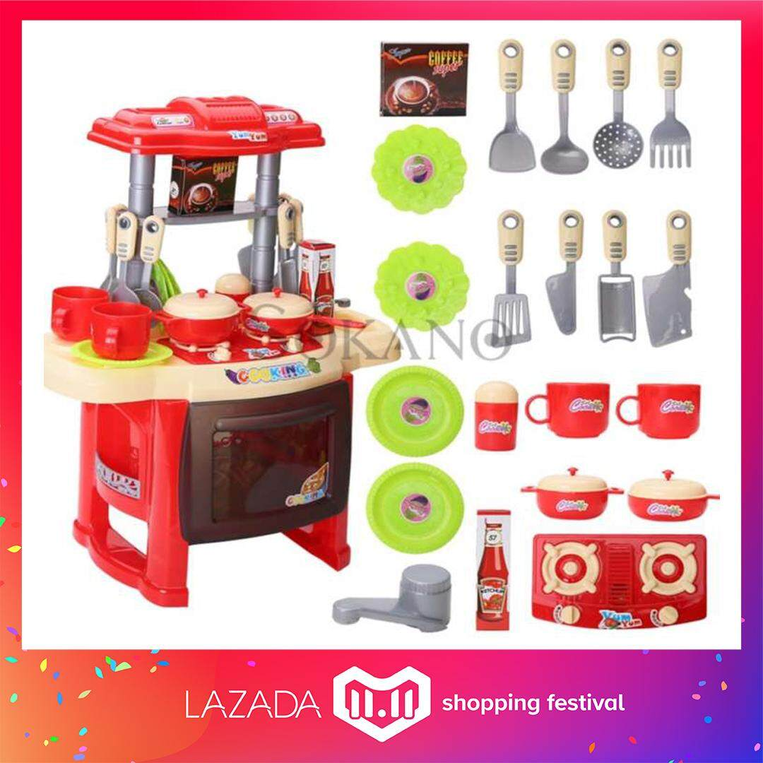 SOKANO Mini Kitchen Fun Playset With Full Utensils Set- Red