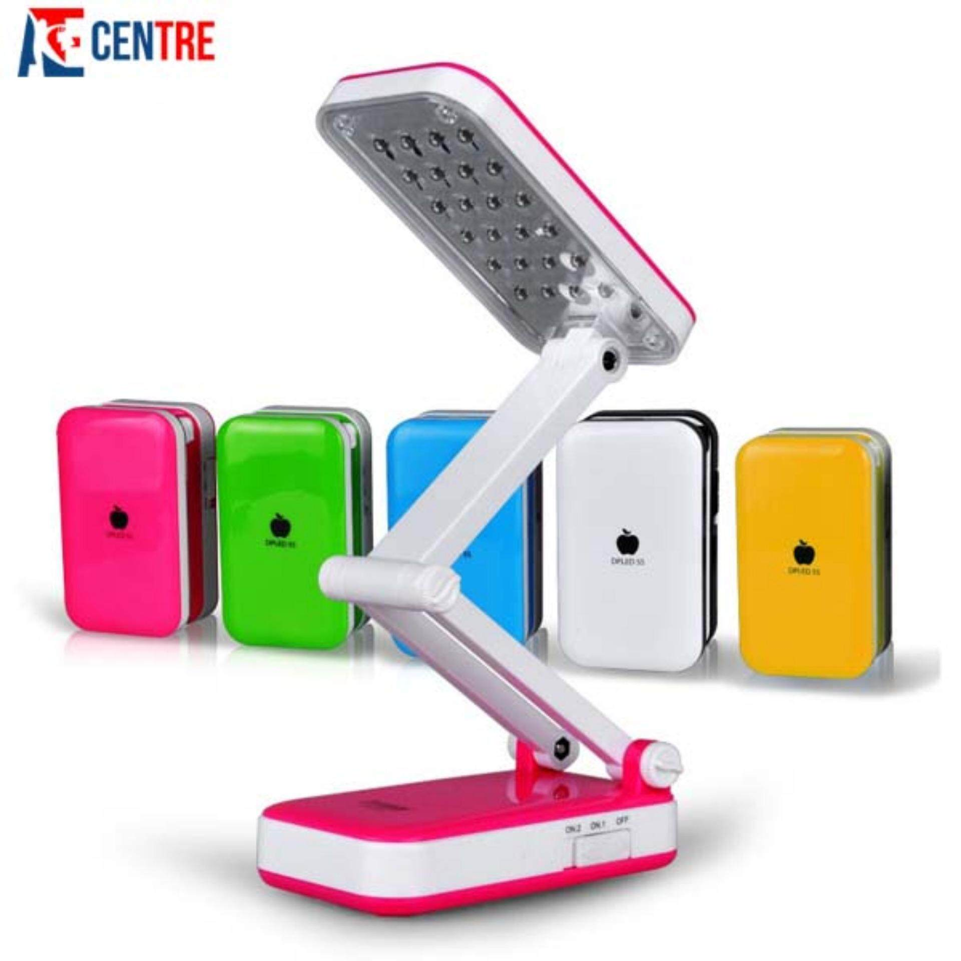 AE Centre Rechargeable Folding Desk LED Lamp