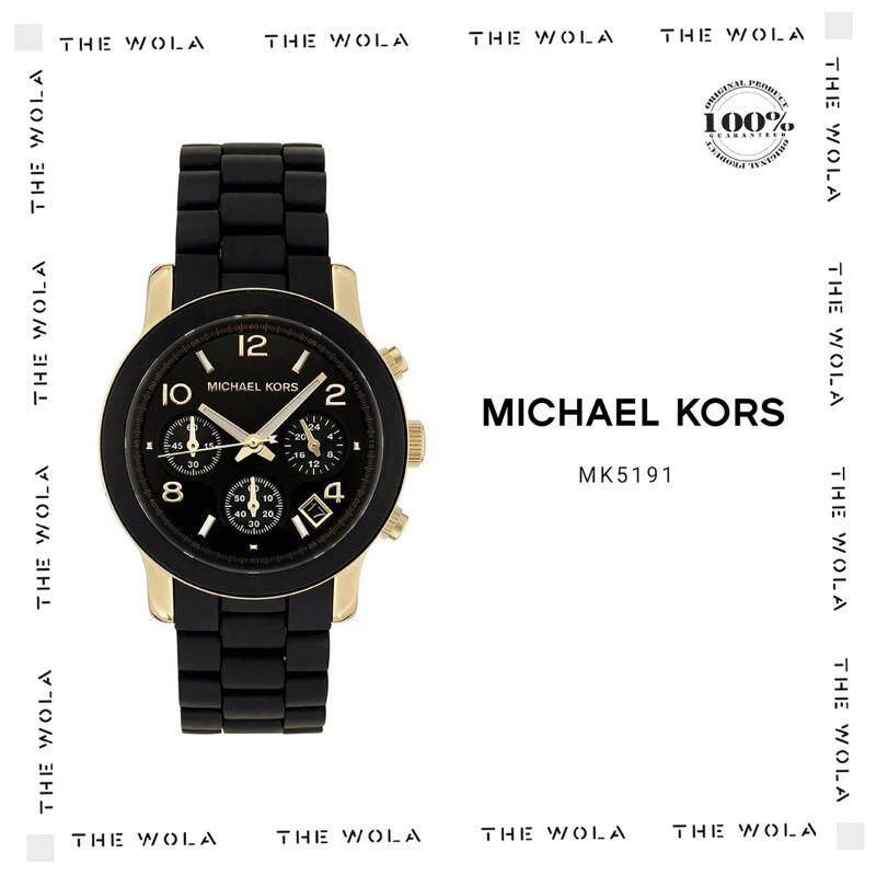 MICHAEL KORS WATCH MK5191 Malaysia