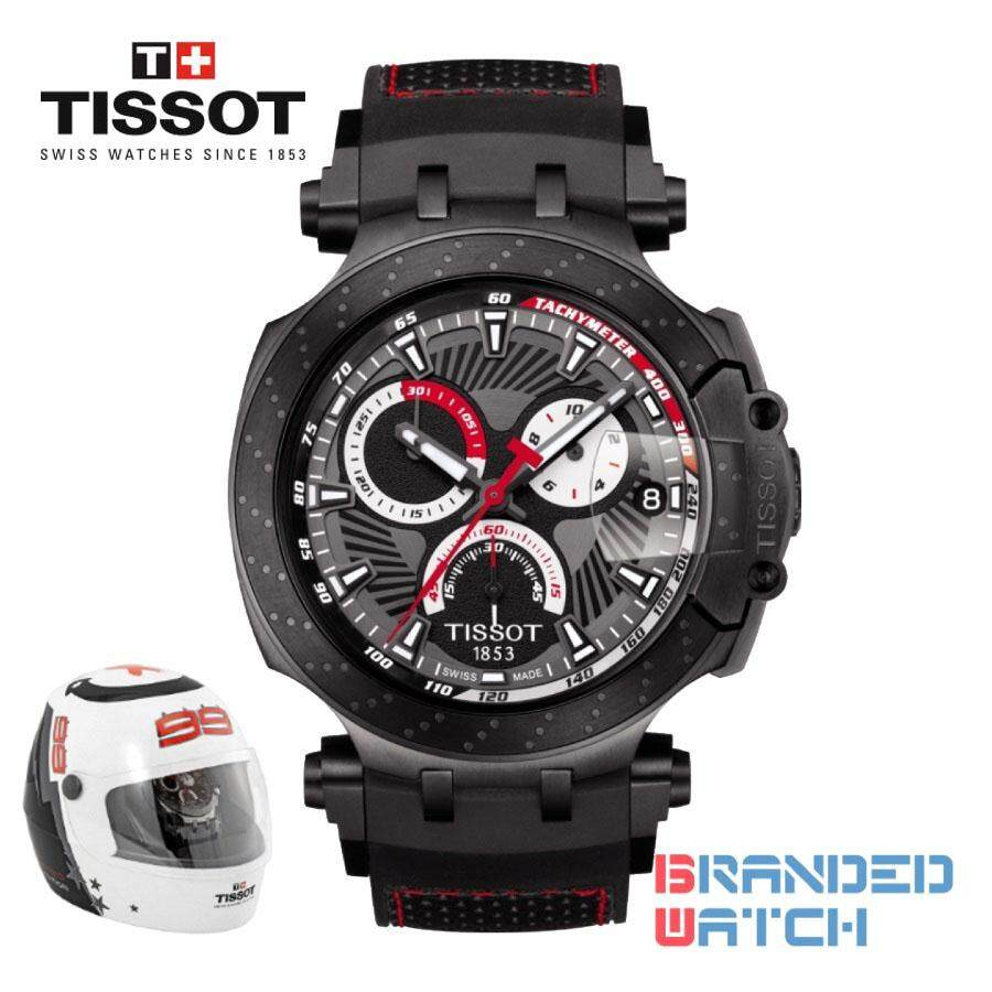 Shop Tissot Malaysia - Best Tissot Prices With Discounts - Lazada