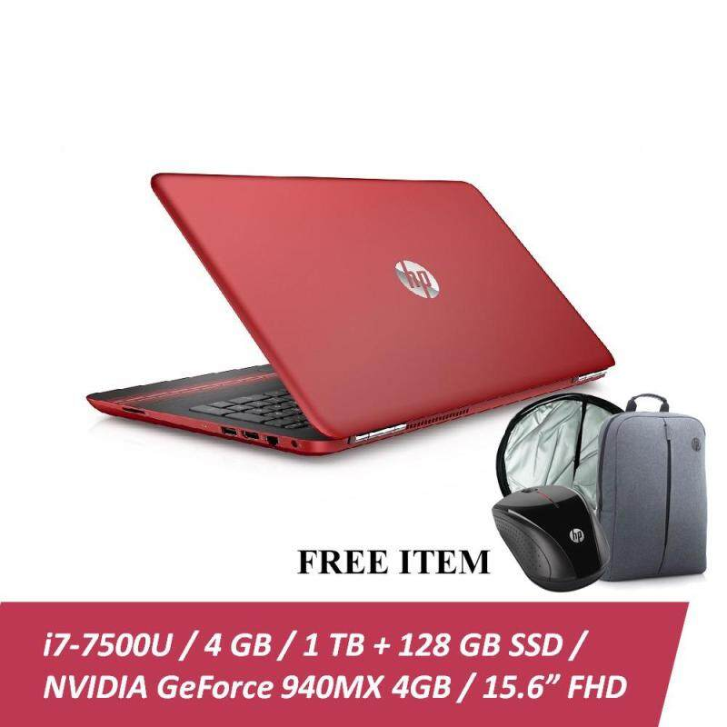 HP Pavilion 15-au137TX Laptop (i7-7500U, 4GBD4, 1TB, 940MX 4GB, 15.6 FHD, Win10) - Cardinal Red + Free Backpack n HP X3000 Wireless Mouse & Car Sunshade Malaysia