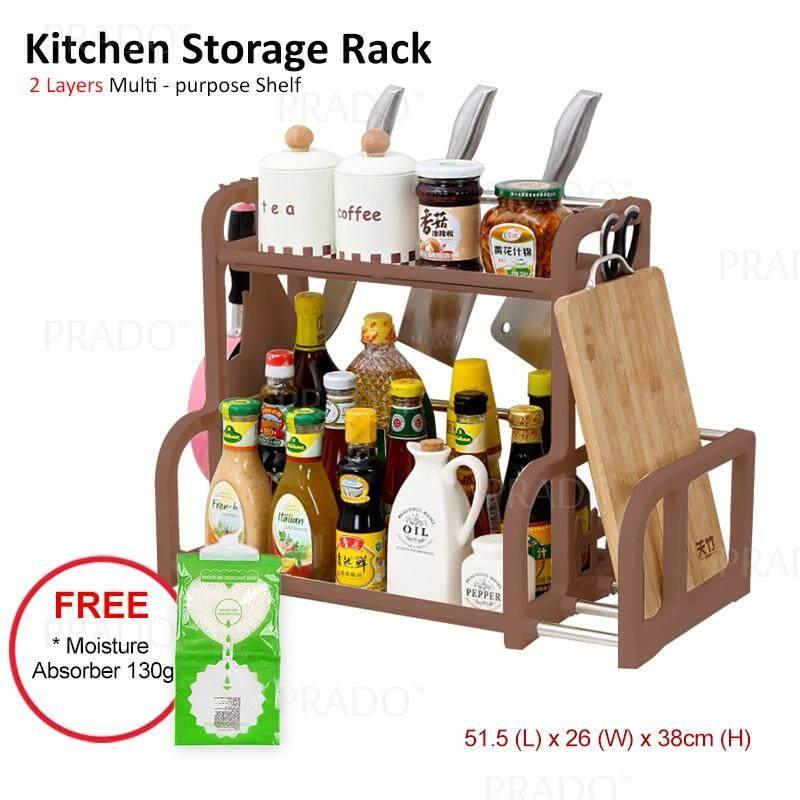Prado Large 51 5cm Multi Purpose 2 Tiers Seasoning Rack Kitchen Utensil Shelf Storage Organizer