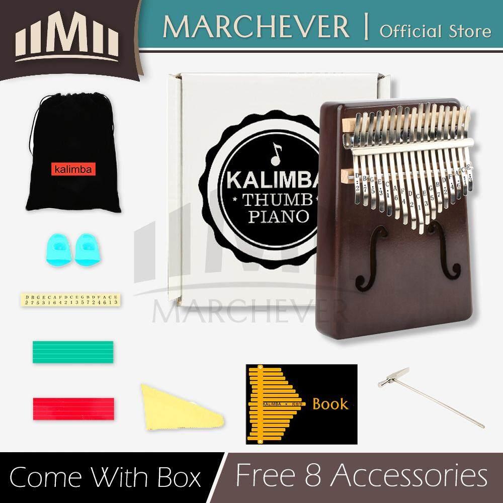 Kalimba Thumb Piano Acoustic Finger Piano Music Instrument Mahogany Wood 17 Keys