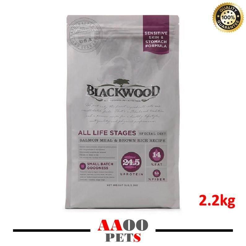 Probalance 680g Beef Wet Dog Food X 4 Cans Probalance 680g