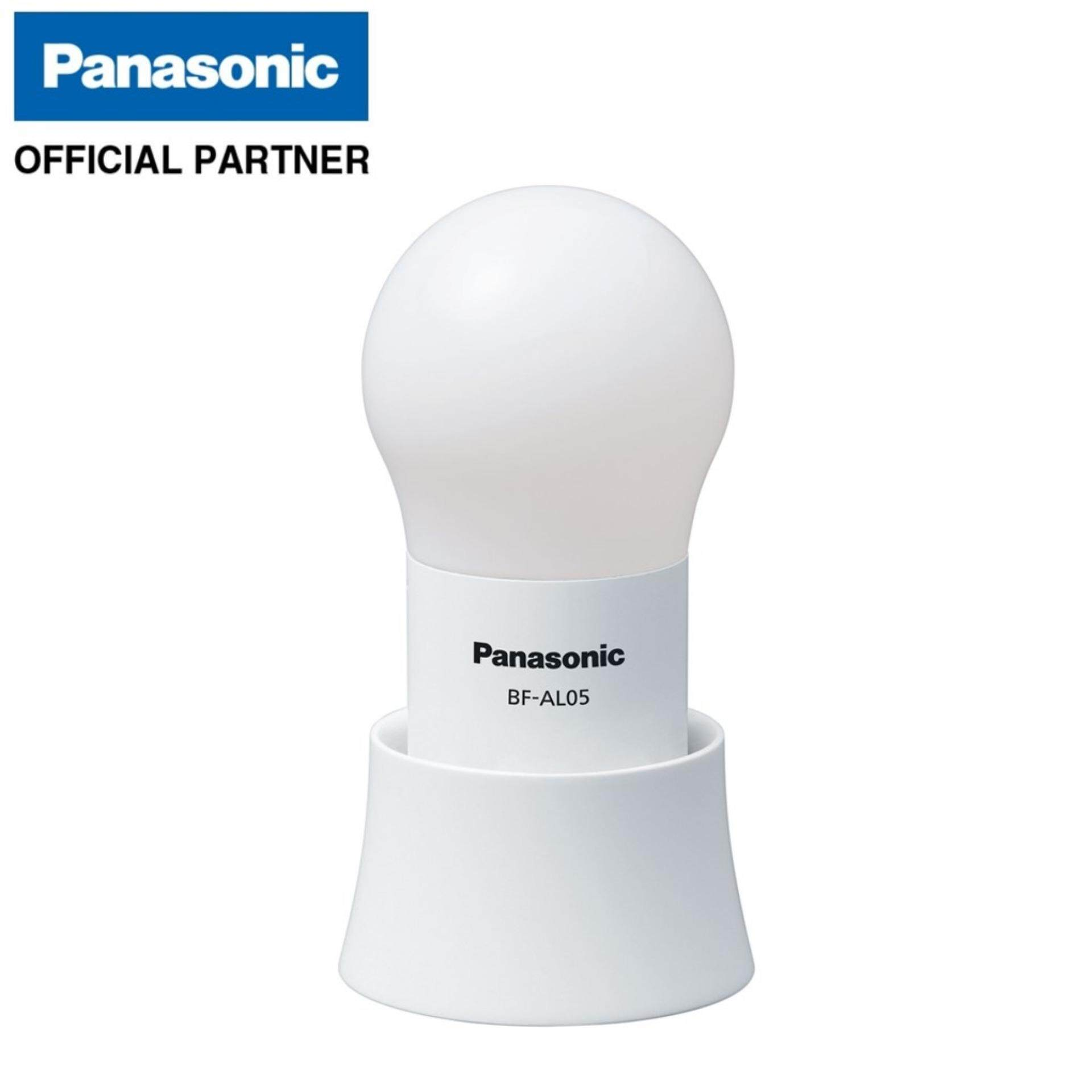 Panasonic One-Touch Led Round Lantern For Baby Room By Panasonic Authorized Partners - Energy.