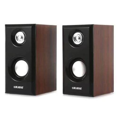 JITENG JT042 2.0 Woodiness Multimedia Speakers Malaysia