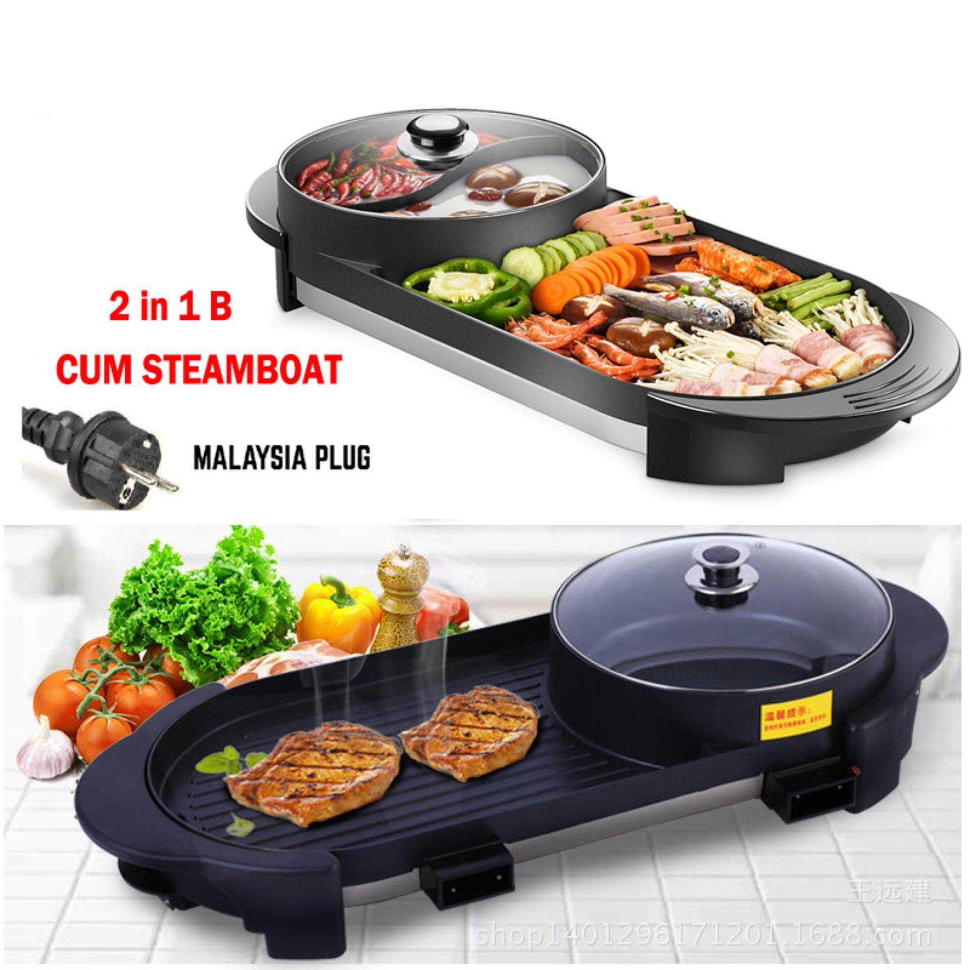 Malaysia Plug 2 In 1 Korean Bbq With Temp Controller Pan Grill