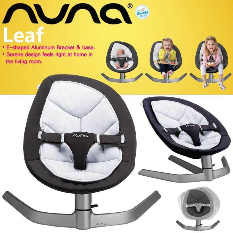 Nuna Leaf  sc 1 st  Lazada & Popular Nuna Baby Gear for the Best Prices in Malaysia