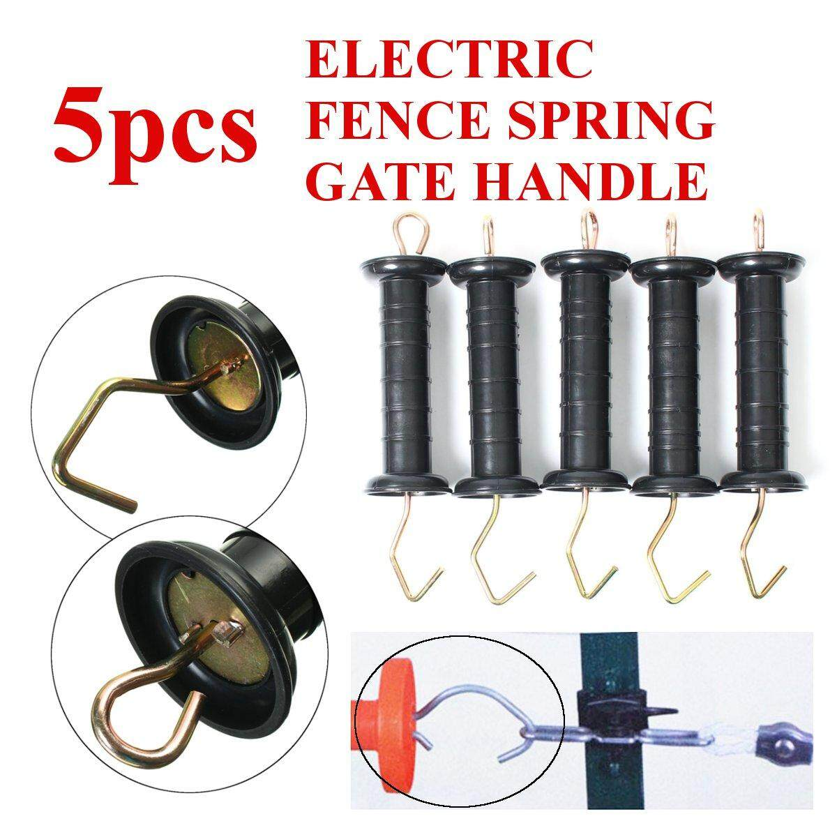 5pcs Dare Heavy Duty Large Shield Spring Gate Handle For Electric Fence Fencing By Glimmer.