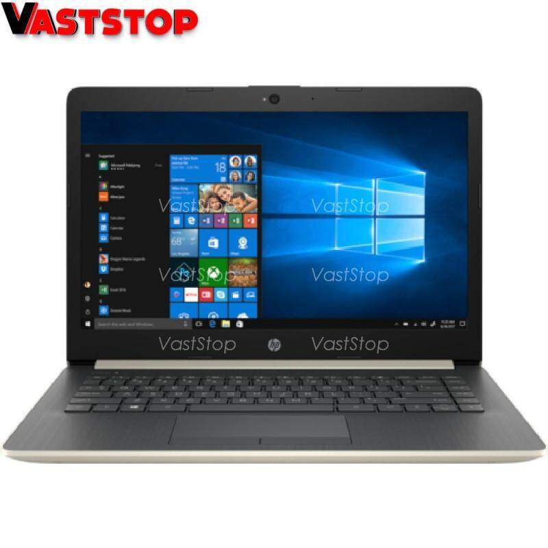 HP 14-CM0012AX 14.0 Laptop Pale Gold ( AMD Ryzen™ 3-2200U, 4GB, 1TB, Radeon 520 2GB, W10 ) Malaysia