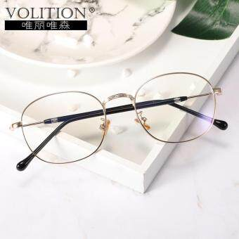 a2be2a74fd2 Kualiti terbaik Full Frame Literature And Art Radiation Protected Retro  Glasses Frame Female Korean Style Fashion Glasses Frame Male round Frame  Eyeglasses ...