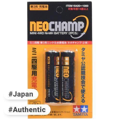Tamiya Grade Up Parts Series No 420 GP 420 nickel hydrogen battery neo  Champ (2)