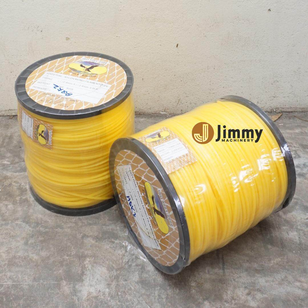 5LB Yellow Nylon Trimmer Line Grass Cutter 2.4mm (Square Cut)