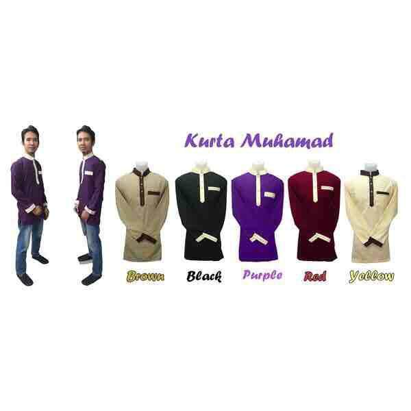 Kurta Muhammad By Muhamad Store.