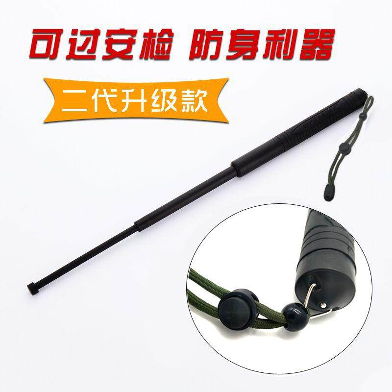 Retractable Safety Stick 3-Section Telescopic Self-Protect Emergency Escape Tool Short By Audew.