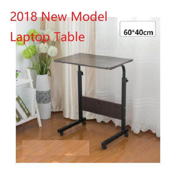 2018 New Model Portable Laptop Table