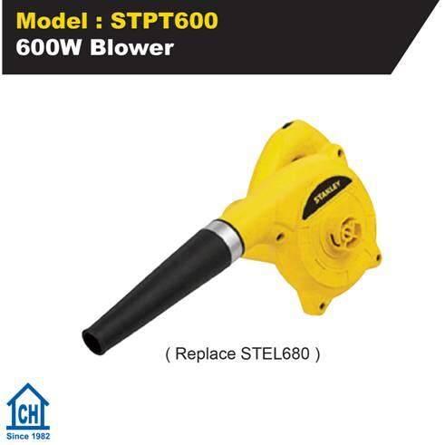 Stanley STPT600 600W Speed Blower & Vacuum (2-In-1) 600W