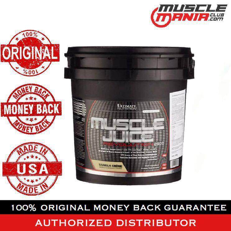 Ultimate Nutrition Muscle Juice Revolution 2600 (11.1 lbs) - Chocolate