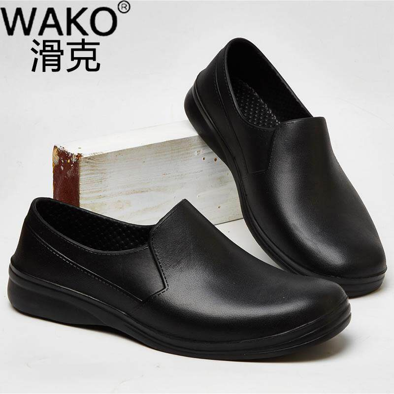 WAKO Non-Slip Shoes Experts Hotel Restaurant Kitchen Only Waterproof Oil Resistant Wear-Resistant Chef Work Shoes Men