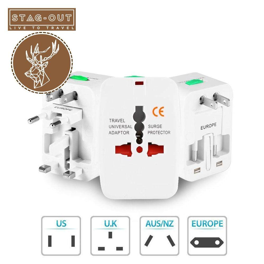 [stag-Out] International Travel Smart All-In-One Universal Adapter (white) By Kingsman Online Store.