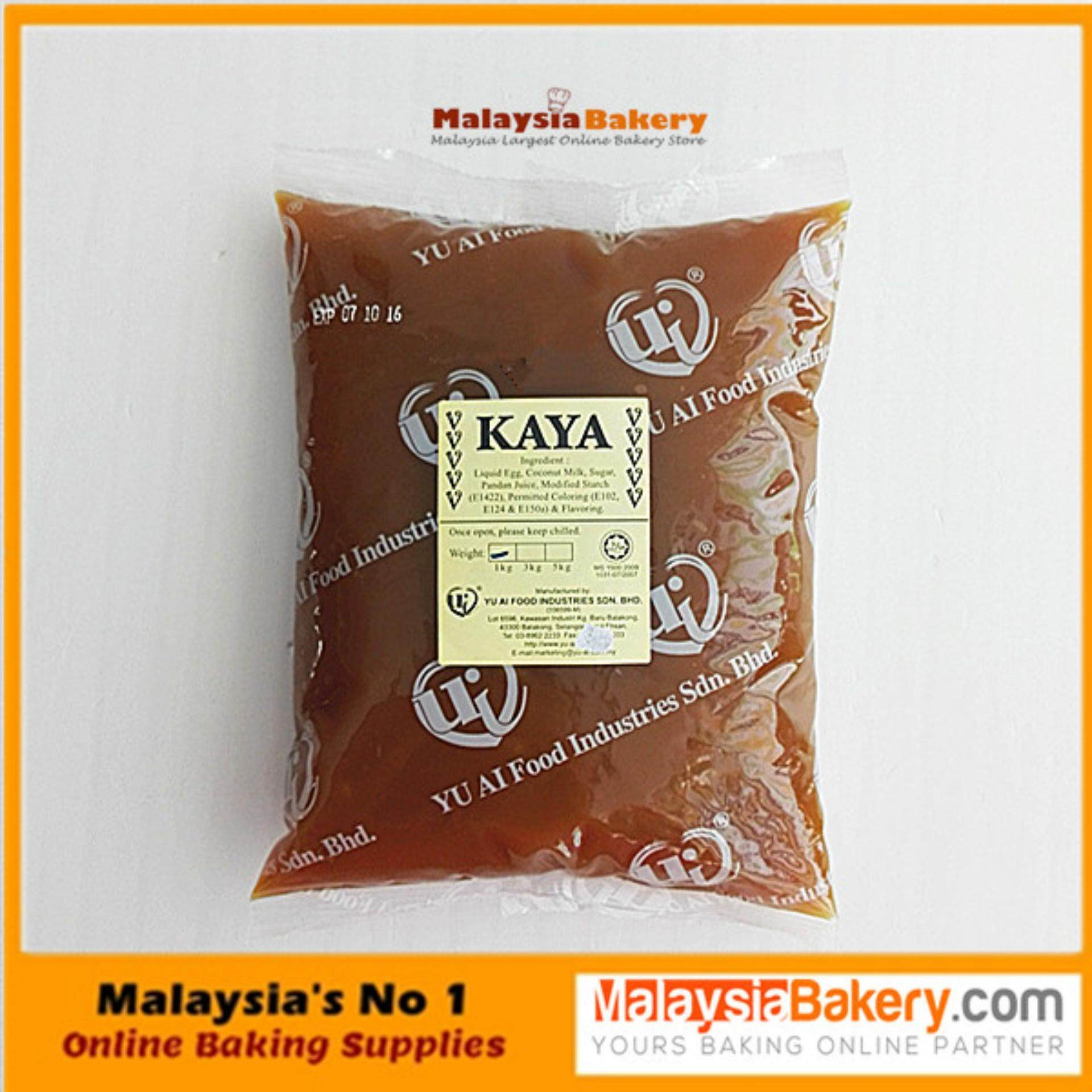 Kaya Paste V Inner 1kg 1 Pack By Malaysiabakery.com.