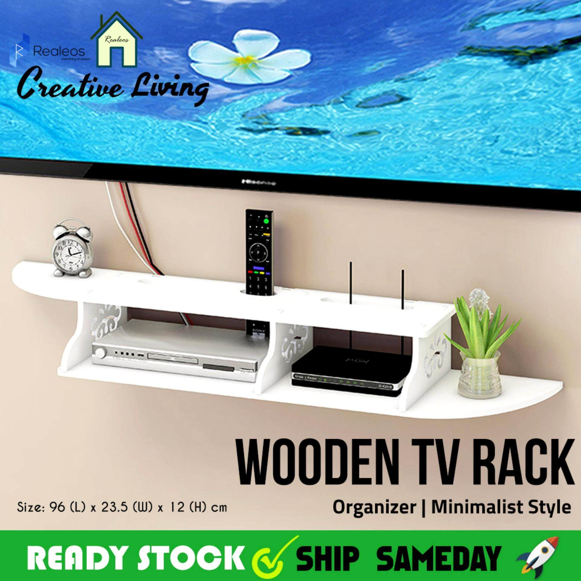 Home Living Realeos European Style Wooden Tv Router Rack Organizer R661