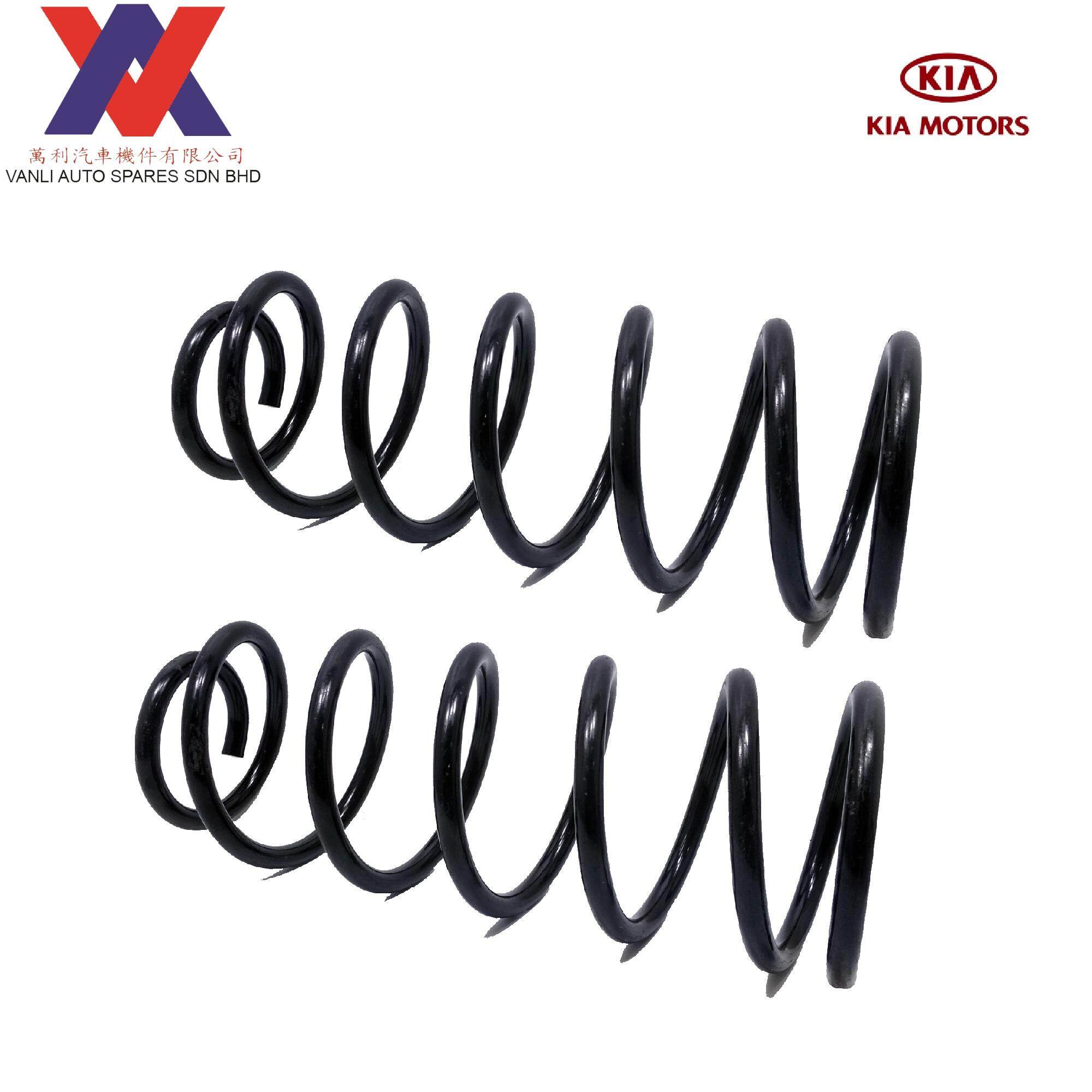 Kia Auto Parts Spares Price In Malaysia Best Rio Timing Belt Cover Rear Coil Spring For 14cc 2005 1 Pair R
