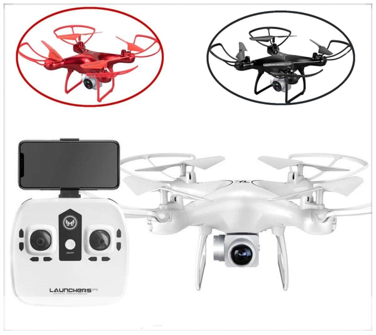S28W Drone With 480P Camera- High-definition Long-range Aerial Photography