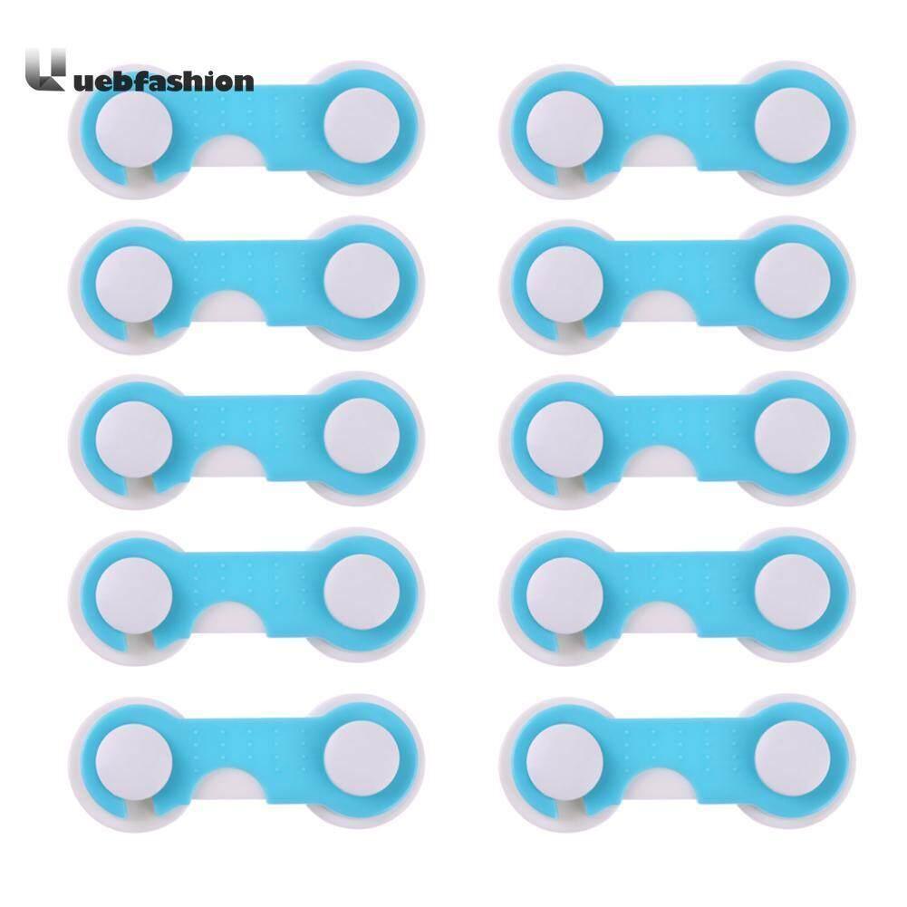 [Uebfashion] 10pcs Set Door Drawers Wardrobe Todder Kids Baby Safety Plastic Lock Blue