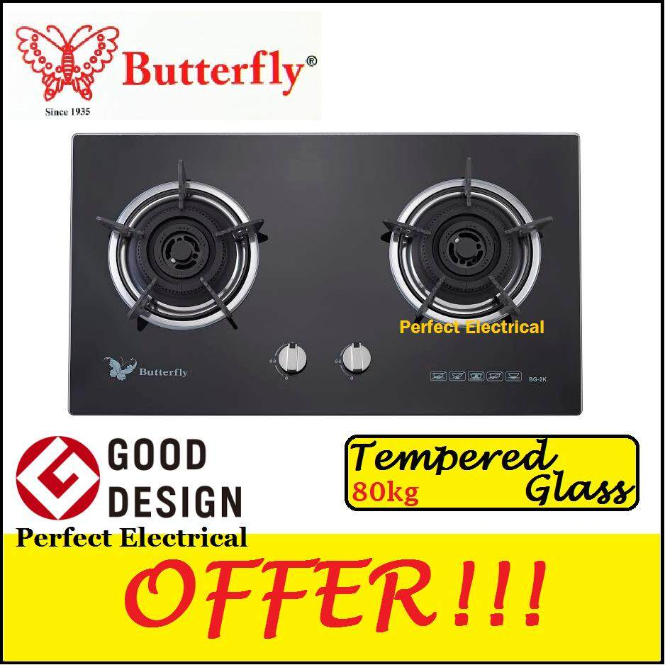 Erfly Bg 2k Built In Gas Cooker Gl Hob Stove 2 Burner Cast Iron