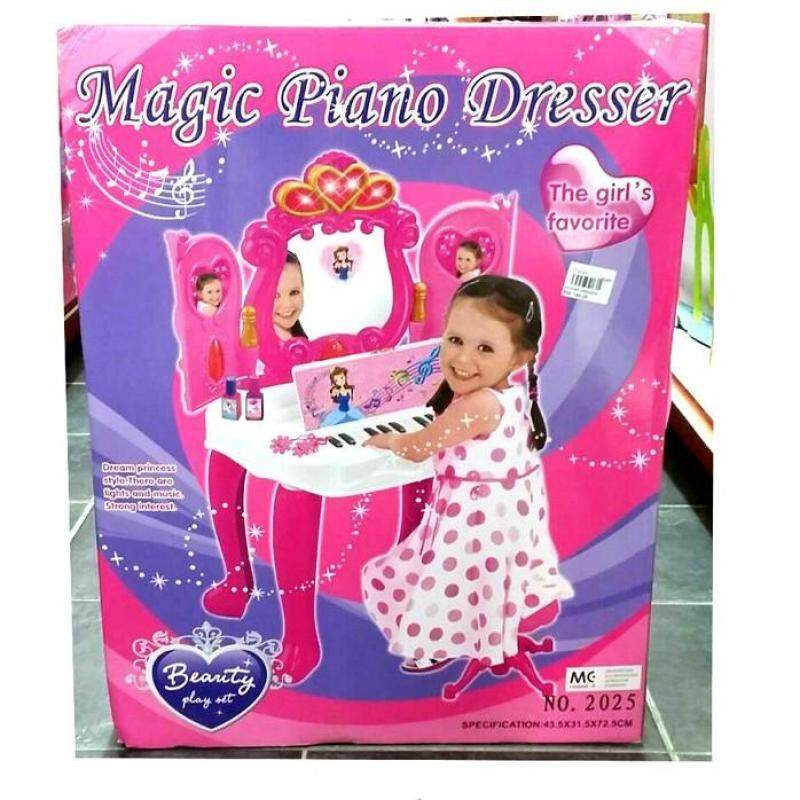 2025 Beauty Magic Piano Dresser For Girl Kids Toys Toy Gift Set Malaysia