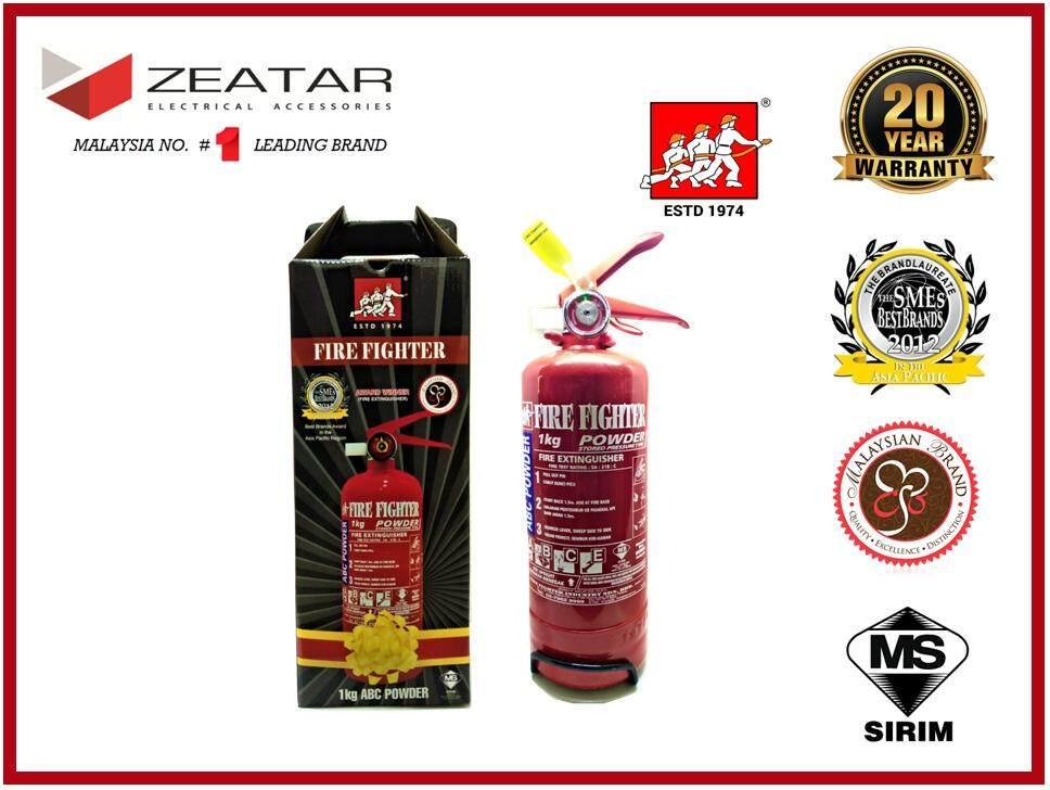 (Original) FIREFIGHTER Fire Extinguisher Portable 1Kg (ABC Powder)