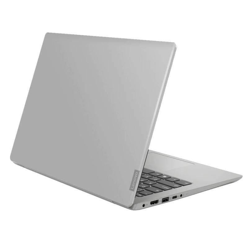 Lenovo Ideapad 330s-15IKB 81F500S9MJ 15.6 FHD Laptop Grey (I7-8550U, 4GB, 256GB, M540 2GB, W10) Malaysia
