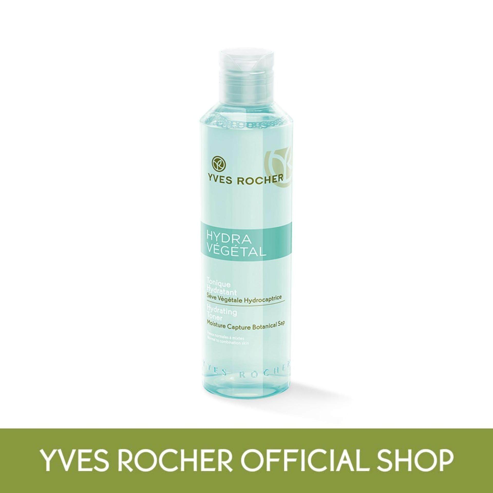 Yves Rocher Hydra Vegetal Hydrating Toner 200ml Malaysia 150ml