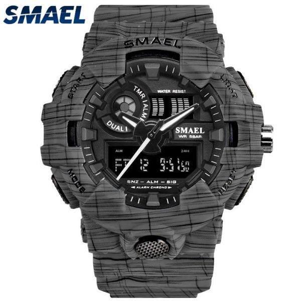 SMAEL Mens Sport Watches Quartz Analog Digital Dual Display Electronic Watch Men Waterproof LED Military Wristwatch Malaysia