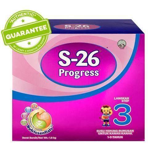 S26 PROGRESS 1.8KG (new pack)