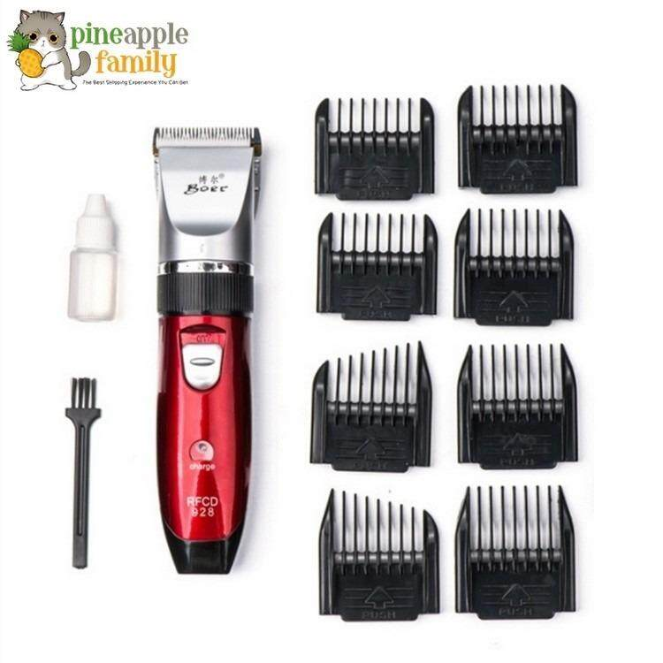 Boer Professional Rechargeable Electric Hair Clipper Beard Trimmer Cutter For Adult Children Hairdresser Tools Set